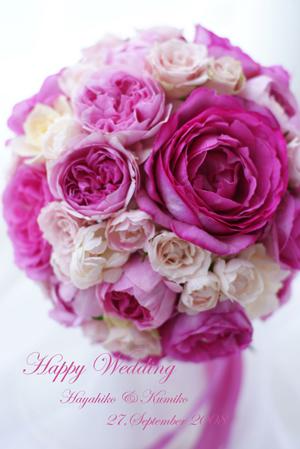 kumikoちゃんWedding Bouquet_d0141376_131896.jpg