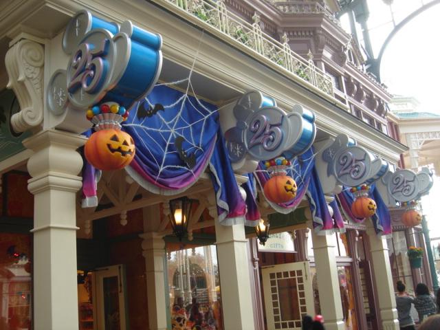 TDL Halloween Attack!!_f0011179_72356100.jpg