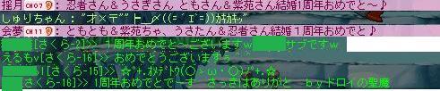f0095185_163753.jpg