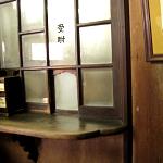 旧吉田医院 ~一日公開記_f0157387_1071616.jpg