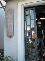 旧吉田医院 ~一日公開記_f0157387_1245766.jpg