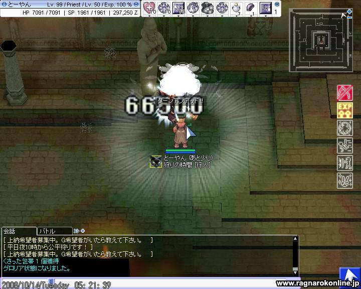 f0020093_5344131.jpg