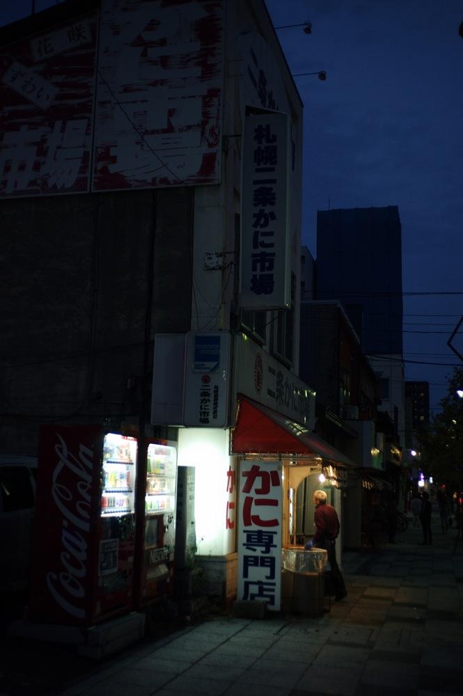 カニの店_f0042194_0461625.jpg
