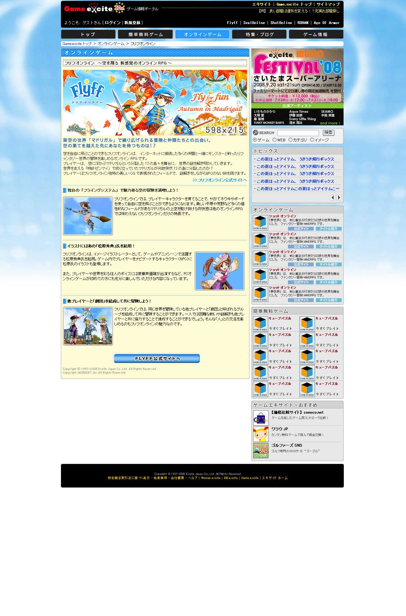 a0039101_15535832.jpg