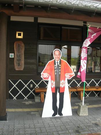 ちょっと九州へ。其ノ四 高千穂で食べた物、聞いた事_c0011501_22495958.jpg