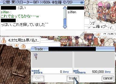 f0044003_143822.jpg