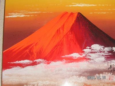 赤富士の画像 p1_3