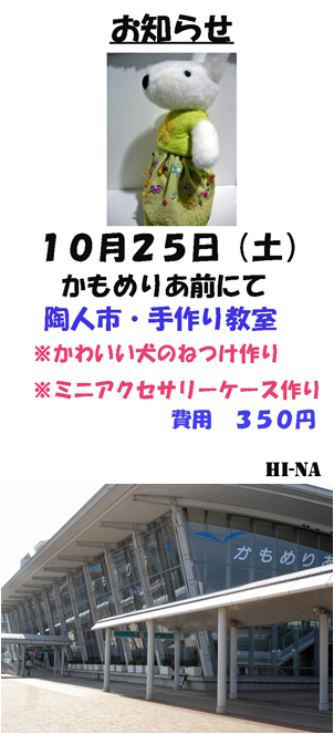 f0199105_954182.jpg