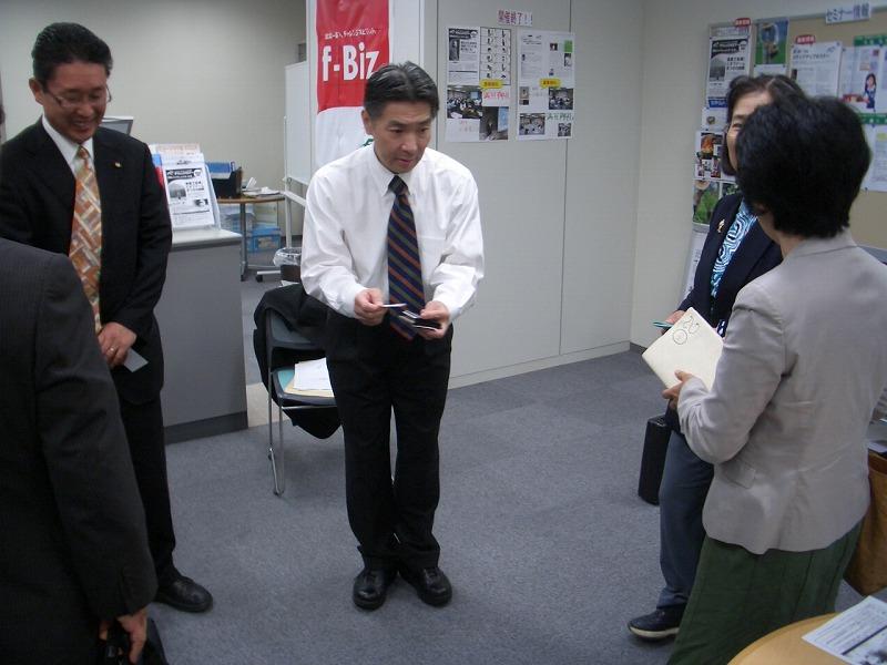 日本一高い、チャレンジスピリット 「f-Biz」_f0141310_640497.jpg
