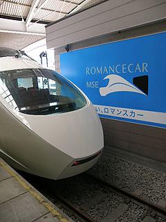 箱根_c0025217_11275061.jpg
