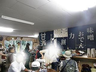 箱根_c0025217_11452174.jpg