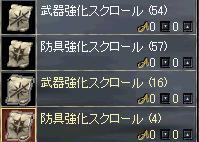f0101117_2140134.jpg