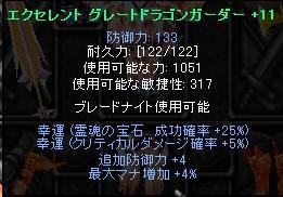 c0138727_1011698.jpg
