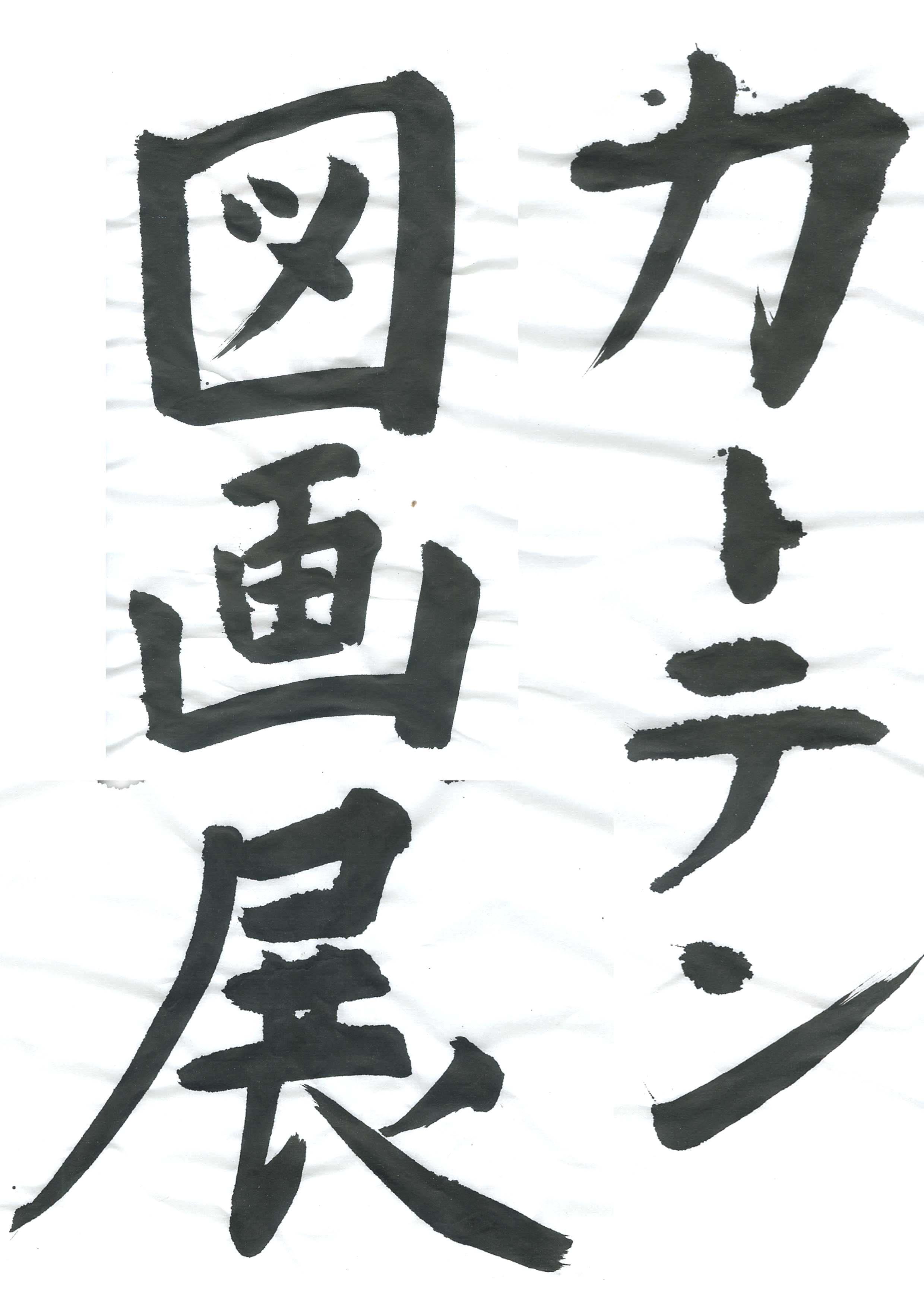 c0136932_0954.jpg