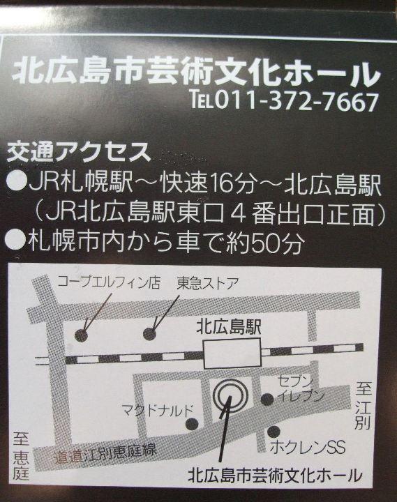 f0142432_21503.jpg