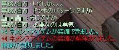 d0044334_1693036.jpg