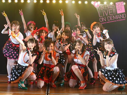 AKB48・ライブ公演を毎日ネット配信!!_e0025035_11185095.jpg