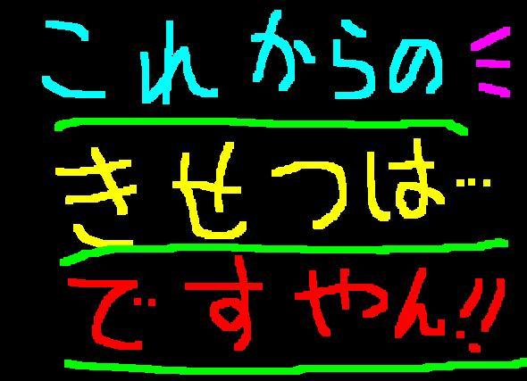 f0056935_9352179.jpg