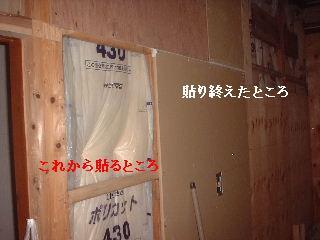 f0031037_2104945.jpg