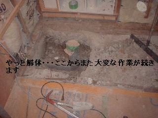 f0031037_2132030.jpg