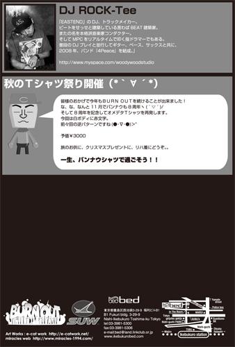 a0089739_201749.jpg