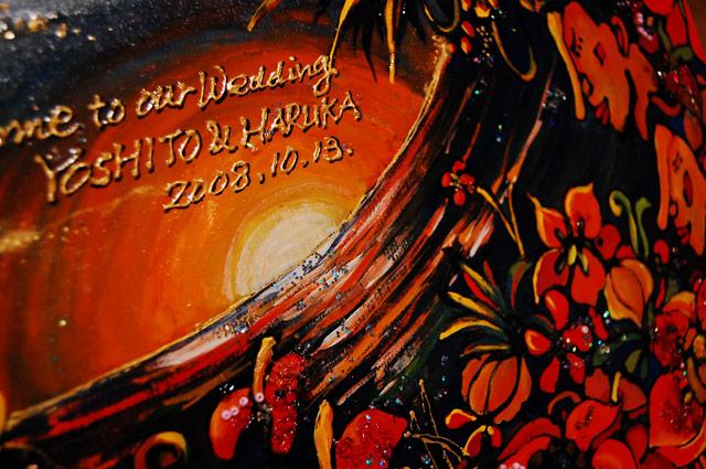 f0125942_2221980.jpg