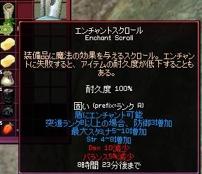 f0191443_23272480.jpg