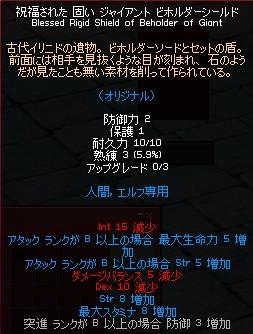 f0191443_23465316.jpg