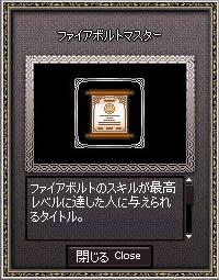 d0045249_2164727.jpg