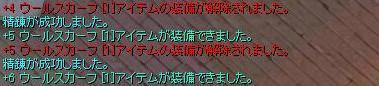 e0066552_2345227.jpg
