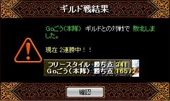 b0126064_20123728.jpg