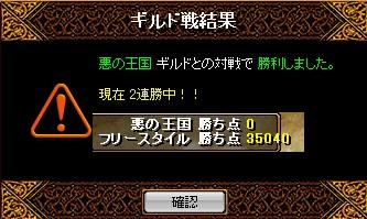 b0126064_20165281.jpg
