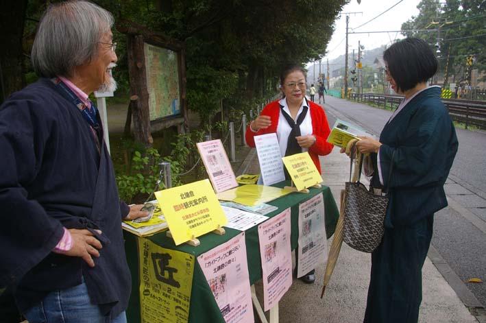 ガイドブックに載らない北鎌倉の神々臨時販売ブース開設_c0014967_1703671.jpg