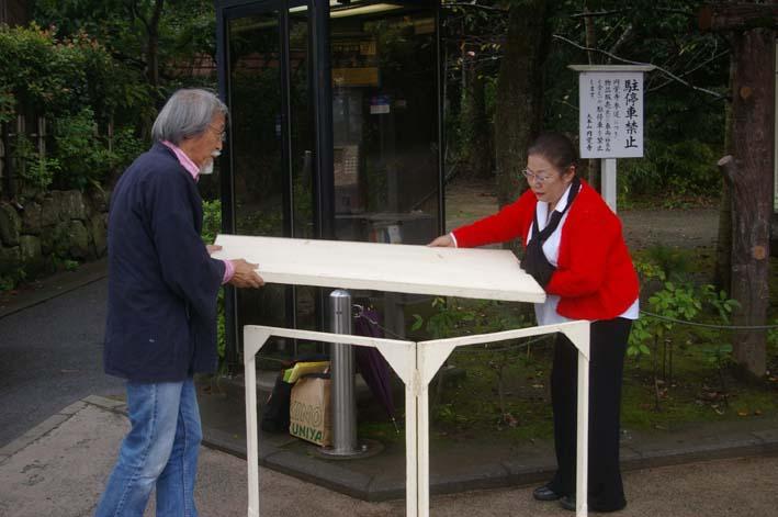 ガイドブックに載らない北鎌倉の神々臨時販売ブース開設_c0014967_1705044.jpg