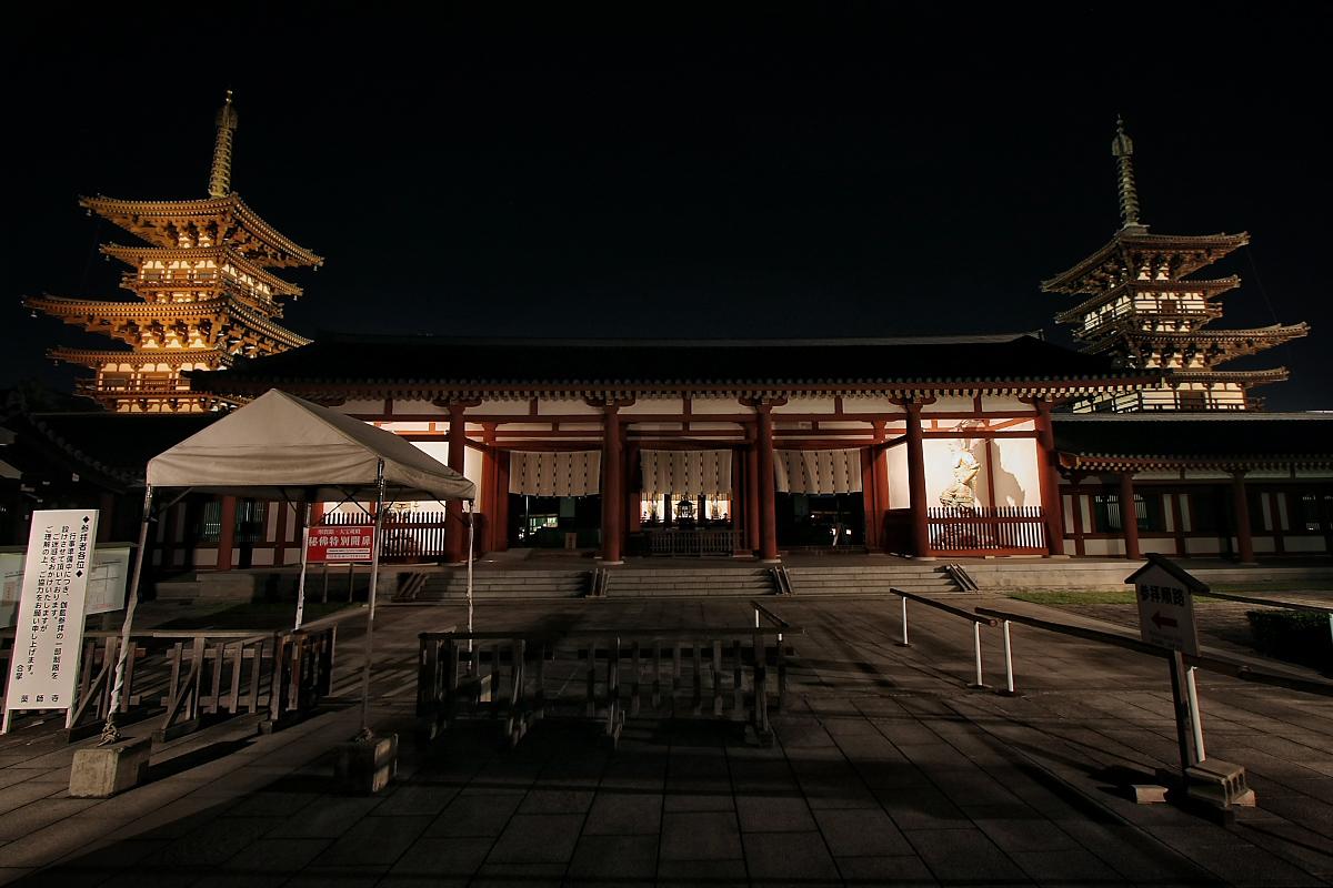 奈良 薬師寺万燈会  1_f0021869_23371043.jpg