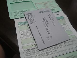 f0050473_16271061.jpg