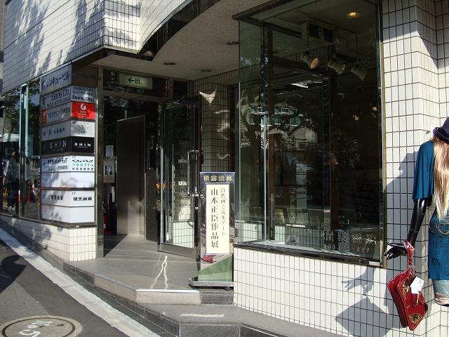 ★山本先生の作品展に行ってきました_e0046474_2047439.jpg
