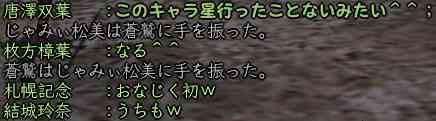 b0047293_21501162.jpg