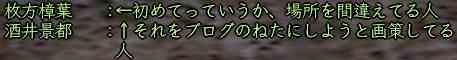 b0047293_21503617.jpg