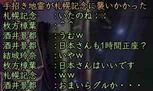 b0047293_2213756.jpg
