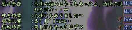 b0047293_223260.jpg