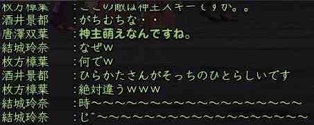 b0047293_2282762.jpg