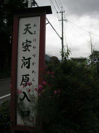 ちょっと九州へ。其ノ五  _c0011501_23154353.jpg