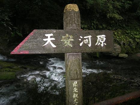 ちょっと九州へ。其ノ五  _c0011501_23224198.jpg