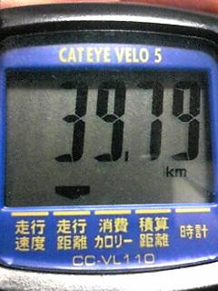 c0100901_1364247.jpg