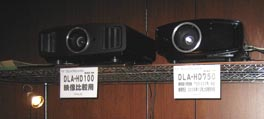 速報☆ビクター DLA-HD750&350!!_c0113001_2110768.jpg