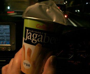 Jagabee と じゃがポックル_f0169509_20231366.jpg