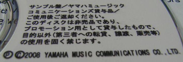 【CyberBuzzクチコミ案件】矢野顕子New Album『akiko』_c0025115_20464886.jpg