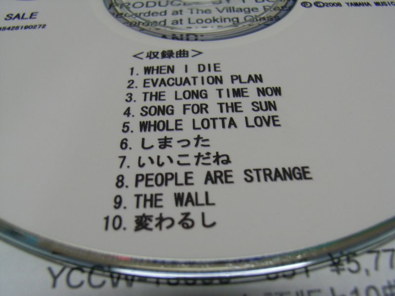 【CyberBuzzクチコミ案件】矢野顕子New Album『akiko』_c0025115_20542234.jpg