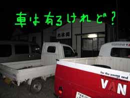 e0069615_20521191.jpg